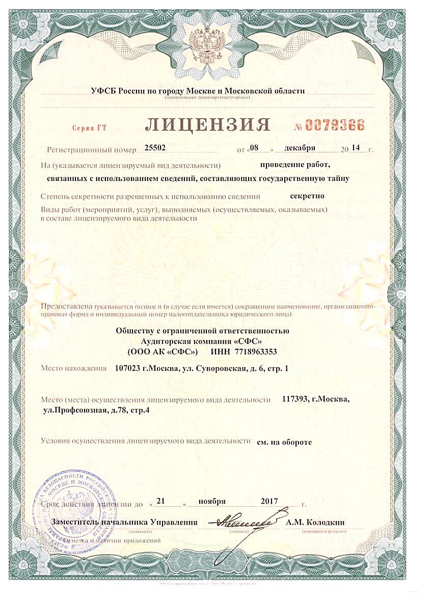 FSB1.jpg